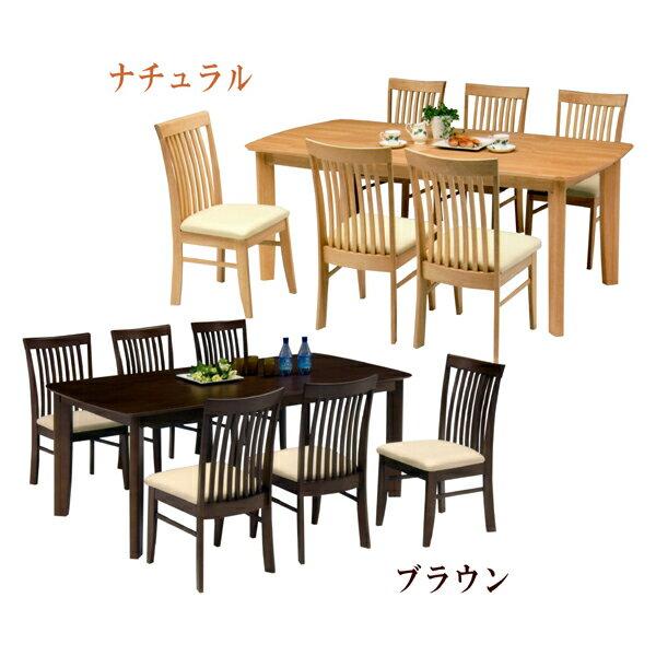 ダイニングテーブルセット 6人掛け ダイニングセット 幅180cm 7点セット ラバーウッ…...:peace:10002140