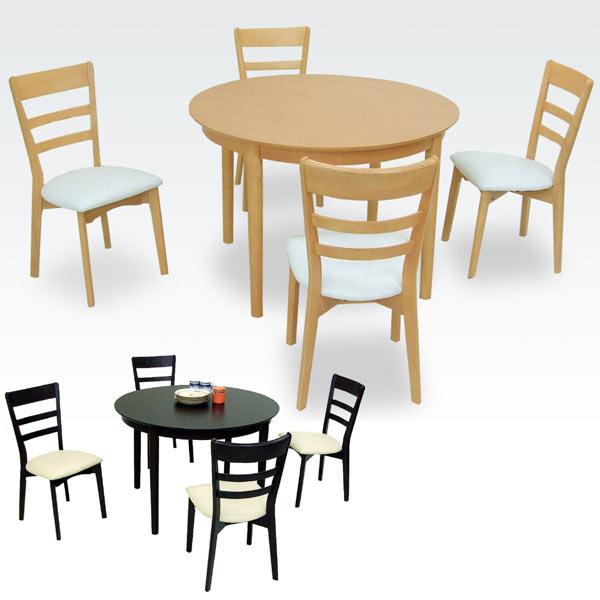 ダイニングセット 丸テーブル ダイニングテーブルセット 5点セット 円卓テーブル 4人掛け 家具通販 食卓セット  通販 送料無料 ダイニングセット ダイニングテーブルセット 丸テーブル 5点セット 4人用 木製 モダンミッドセンチュリー 北欧 送料無料