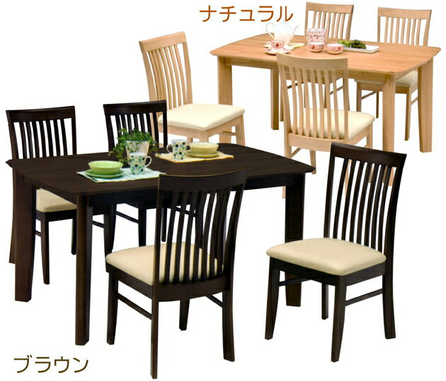 Modern Dining Sets Cheap Modern Dining Room Table Sets Modern Dining