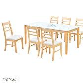無垢材 ダイニングテーブルセット 6人掛け ダイニングセット 7点セット ホワイト 白 テーブル幅170cm 170幅 座面 合皮 PVC ラバーウッド シンプル 食卓テーブルセット 木製 長方形 格安 楽天 通販 送料無料