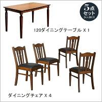 http://image.rakuten.co.jp/peace/cabinet/diningset2/anti5-5.jpg