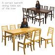 ダイニングテーブルセット 6人掛け ダイニングセット 7点セット 幅170cm ダークブラウン ライトブラウン 選べる2色 木製 北欧 シンプル モダン 食卓セット 格安 楽天 通販 送料無料