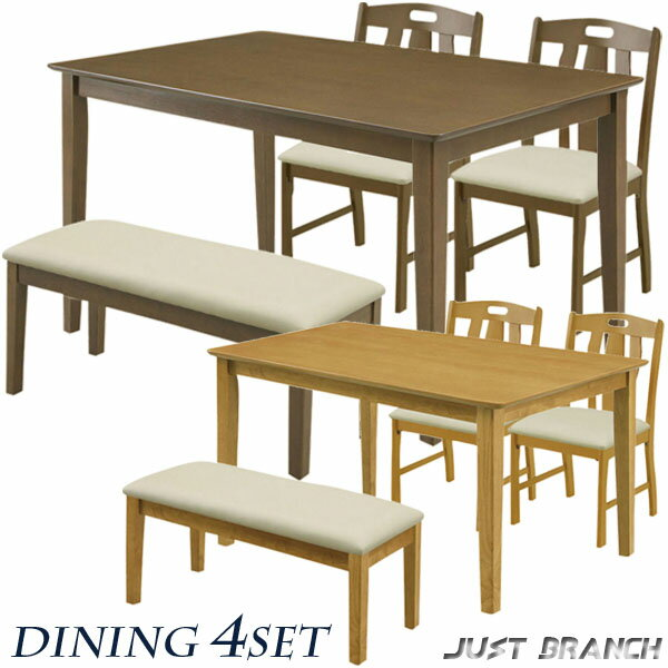 Modern Dining Table Bench Set