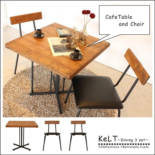 ダイニングセット ダイニングテーブルセット 3点セット 2人掛け 木製 北欧 カフェ レトロ モダン 食卓セット 送料無料