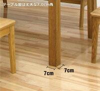 ダイニングテーブルセットダイニングセットオーク無垢材6点セット6人掛け幅180cm180テーブル180×90ベンチタイプベンチなぐり加工低ホルムアルデヒド木製格安楽天通販送料無料