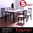 数量限定 ダイニングセット ダイニングテーブルセット 5点セット 4人掛け 鏡面ホワイト 木製 北欧 シンプル モダン 食卓セット 格安 楽天 通販 送料無料 光沢 ツヤあり 艶あり