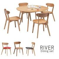 ダイニングセットダイニングテーブルセット丸テーブル5点セット4人掛け円卓ダイニングテーブルセット北欧シンプルモダン木製食卓セット