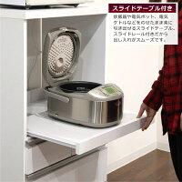 60レンジ台レンジボード60幅レンジラックキッチン収納完成品日本製2口コンセント引出しスライドレール付きスライドテーブル家具通販コンパクトブラウンホワイト送料無料