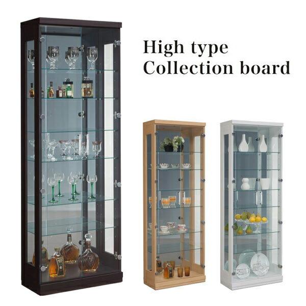 コレクションケース コレクションボード 棚 シェルフ ディスプレイ 幅60cm 高さ180cm ハイタイプ フィギュア 強化ガラス ナチュラル 収納家具 リビング収納 壁面収納 飾り棚 木製 完成品 格安 楽天 通販 送料無料