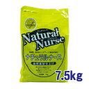 ナチュラルナース【全犬種・全年齢犬用】 7.5kg【kdsm】【w3】