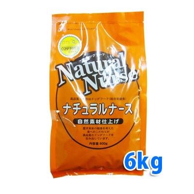 【ナチュラルナース】 6kg 【ドッグフード】ペット フード ドッグフード...:peaceone:10000261