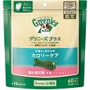 [特別価格]【グリニーズ】 グリニーズプラス カロリー 超小型犬用 1.3-4kg 60P