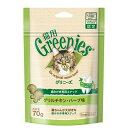 【グリニーズ】 グリニーズ 猫用 グリルチキン 西洋マタタビ風味
