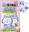 【ボンビ】 猫砂 パワーズサンド クラッシュシリカ 3.8L