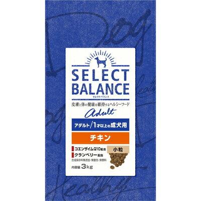 【セレクトバランス】 アダルト チキン 小粒 3kg