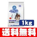 【ドクターズチョイス】パピー 子犬用 小粒 1kg 【プレゼント付】【HLS_DU】 ペット フード ドッグフード