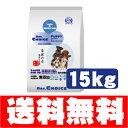 【ドクターズチョイス】パピー 子犬用 小粒 15kg 【プレゼント付】【HLS_DU】ドッグフード ペット フード