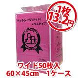 【あす楽】PCスリムシーツ ワイド 50枚入り 1ケース(8袋入)【HLSDU】