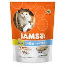 [在庫処分]【アイムス】 猫用 850g 各種