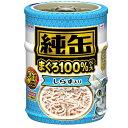 【アイシア】純缶ミニ3P しらす入り 65g×3缶入 1ケース(3缶×24本)