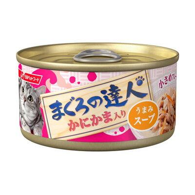 【日清ペットフード】 まぐろの達人 かにかま入り うまみスープ 1ケース(80g×48ヶ)
