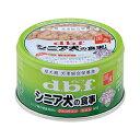 [月得][本]【デビフ】 シニア犬の食事 ささみ&すりおろし野菜 1ケース(85g×24缶)