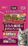 【日清ペットフード】キャラットミックス ささみ仕立ての味わいプレンド 3kg