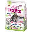 【ペットライン】お花畑 猫砂 コスモス 大容量の15L