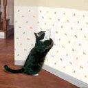 ペット用犬猫ツメ傷保護シート 吸着タイプ 46×90 ライトブラウン