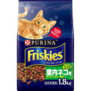 フリスキー ドライ 室内ネコ用 まぐろ・チキン・野菜入り 1.8kg【ネスレ ピュリナ】