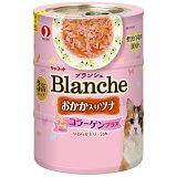 【ペットライン】 キャネット ブランシェ ぷるぷるコラーゲンプラス おかか入りツナ 缶詰 1ケース(70g3缶24本)
