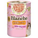 【ペットライン】 キャネット ブランシェ ぷるぷるコラーゲンプラス ささみ入りツナ 缶詰 1ケース(70g3缶24本)