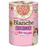 【ペットライン】 キャネット ブランシェ ぷるぷるコラーゲンプラス しらす入りツナ 缶詰 1ケース(70g3缶24本)