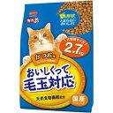 【日本ペットフード】ミオ おいしくって毛玉対応 かつお味 2.7kg キャットフード ペット フード キャットフード