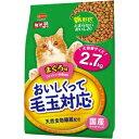 【日本ペットフード】ミオ おいしくって毛玉対応 まぐろ味 2.7kg キャットフード ペット フード キャットフード