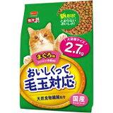 【日本ペットフード】ミオ おいしくって毛玉対応 まぐろ味 2.7kg ペット フード キャットフード
