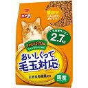 【日本ペットフード】ミオ おいしくって毛玉対応 フィッシュミックス味 2.7kg