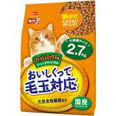 [月得][1]【日本ペットフード】ミオ おいしくって毛玉対応 フィッシュミックス味 2.7kg