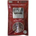 【オリエント】 鹿肉五膳 ライト 200g(50g×4袋)
