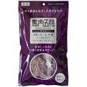 [特別価格]【オリエント】 馬肉五膳 ライト 200g(50g×4袋)