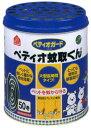 【ペティオ】 蚊取り君 50巻 缶