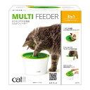 寵物, 寵物用品 - 【GEX ジェックス】 catit マルチフィーダー