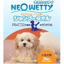 【コーチョー】ネオ ウエッティ シャンプータオル 小型犬用 30枚入り