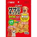 【サンライズ】 ゴン太のササミチップス 野菜入りプチ 50g