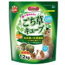 【マルカン】 ごち草キューブ お徳用 1.2kg