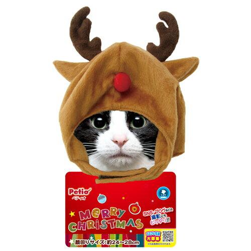 [数量限定]【ペティオ】 猫用 クリスマス変身ほっかむり トナカイ