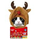 [数量限定]【ペティオ】 猫用 クリスマス変身ほっかむり ト...