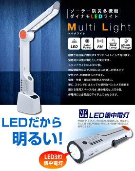 �ɺ�¿��ǽ���������ޥ���ǥ����饤��LED�饤��4Way���ť饸��iPhone���ޡ��ȥե����šʥ����顼���ż����USB���ť���Ƚ����ɺҥ��å���������������Ф������к���05P01Nov14