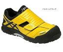 アシックス ウィンジョブ CP101 FCP101(消防/操法/消防団)(安全靴 活動靴 救助活動用 作業靴 セーフティーシューズ 消防団用 操法)SH