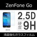 【送料無料(メール便)】ZenFone Go (ZB551K...